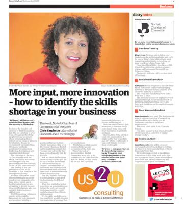 EDP 12 June 2019: More Input, More Innovation - Rachel Blackburn
